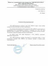 КДВ Воскресенск