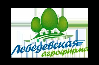 Агрофирма «Лебедевская»